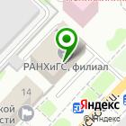 Местоположение компании Жупиков