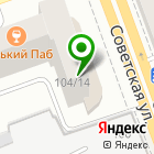 Местоположение компании Тамбовская Энергосбытовая Компания
