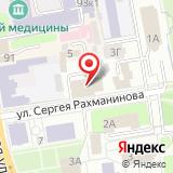Центр гигиены и эпидемиологии в Тамбовской области