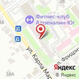 ПАО Сигма-С