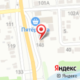 Автосервис на Астраханской