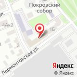 Прокуратура Тамбовского района
