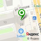 Местоположение компании Тамбовский центр иностранных языков