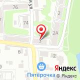 Библиотека №1 им. К.В. Плехановой