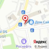 Магазин автозапчастей на Московской