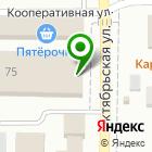 Местоположение компании Северный
