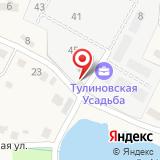 ПАО Тулиновская мебельная фабрика