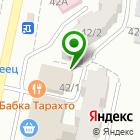 Местоположение компании Полиглот+