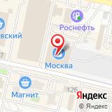 8999cf3d2221 Одежда для беременных  магазины Ставрополя