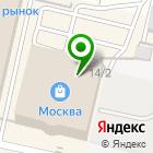 Местоположение компании Москвик