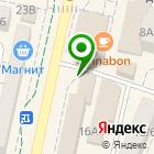 Местоположение компании Halkers.ru