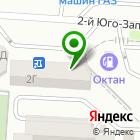 Местоположение компании Термо-Ставрополь