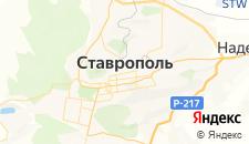 Гостиницы города Ставрополь на карте