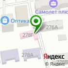 Местоположение компании ЛИНГВО СТ