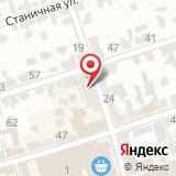 ООО КавказТрэйд