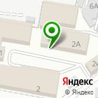Местоположение компании Амбарчик здоровья