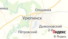 Гостиницы города Урюпинск на карте