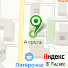 Местоположение компании ПринтЭКС