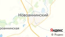 Гостиницы города Новоаннинский на карте