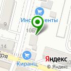 Местоположение компании Киранц
