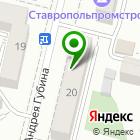 Местоположение компании Продукты