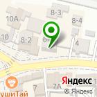 Местоположение компании Вишневская А.П.