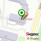 Местоположение компании ЮМИС