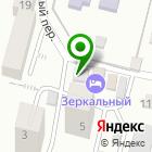 Местоположение компании XХI век