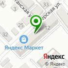 Местоположение компании НАШ