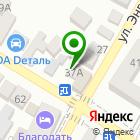 Местоположение компании Предгорное