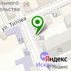 Местоположение компании Белорусская косметика