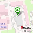 Местоположение компании Объединение котельных курорта