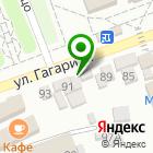 Местоположение компании Магазин электрики
