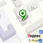 Местоположение компании Ферзь+Б