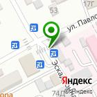 Местоположение компании Котофей
