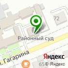 Местоположение компании Предгорный районный суд
