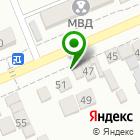 Местоположение компании Удобный+