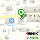 Местоположение компании Электросвязь