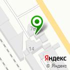 Местоположение компании БензоТехника