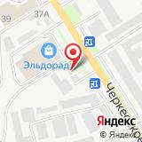 Пигмент Групп КМВ