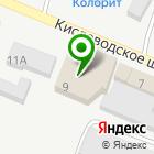 Местоположение компании ЭКО МЕБЕЛЬ
