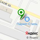 Местоположение компании Партнер