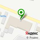 Местоположение компании Регион-Тепло