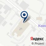 Компания Вист-Пятигорск на карте