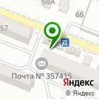 Местоположение компании Максим