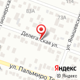 Охрана МВД России