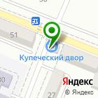 Местоположение компании Купеческий двор