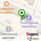 Местоположение компании Вертикаль