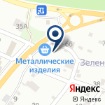 Компания Верона-КМВ на карте