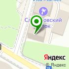 Местоположение компании Славяновский исток